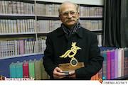 هفتمین جشن کتاب سال سینمای ایران