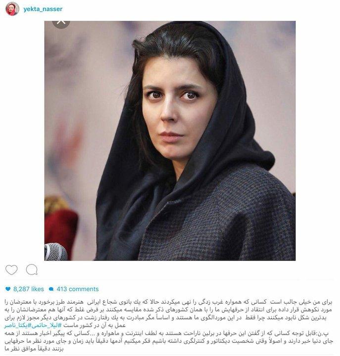 اخبار سینمای ایران     شما سرچ اینترنتی بلدین؟ خانم یکتا ناصر