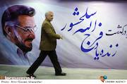 حسن عباسی در مراسم دومین سالگرد درگذشت مرحوم فرجالله سلحشور