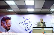 حسن رحیمپور ازغدی در مراسم دومین سالگرد درگذشت مرحوم فرجالله سلحشور