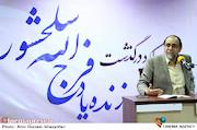 حسن رحیمپور ازغدی