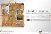 بخش بازسازی کلاسیکهای سی و ششمین جشنواره جهانی فیلم فجر