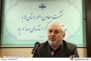علی دارابی در نشست سراسری مدیران کل مراکز