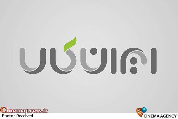 شبکه ایران کالا