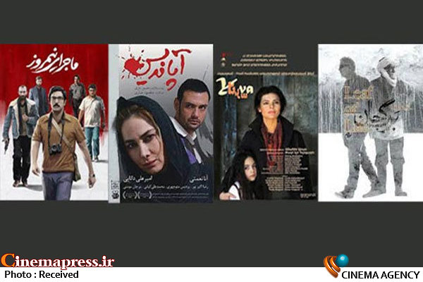 نمایش فیلمهای ایرانی در جشنواره «بنگلور»