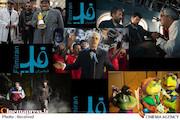 فیلم های فیلمیران برای اکران نوروز ۹۷