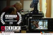 فیلم کوتاه «روتوش»  - جشنواره فیلم دوبلین