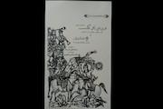 ۲ نمایشنامه درباره زنان به قلم اردشیر صالحپور