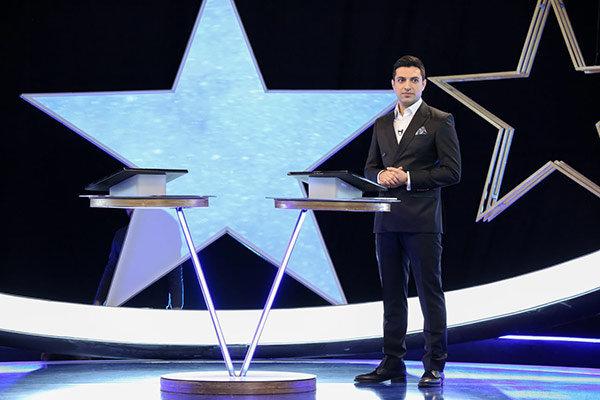 مسابقه «پنج ستاره»