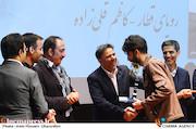 مراسم اختتامیه دومین جشنواره فیلم و عکس راه آهن