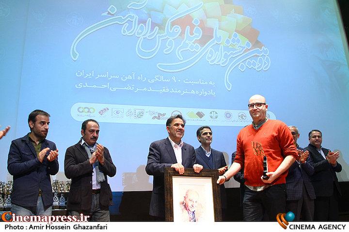 عکس/ مراسم اختتامیه دومین جشنواره فیلم و عکس راه آهن