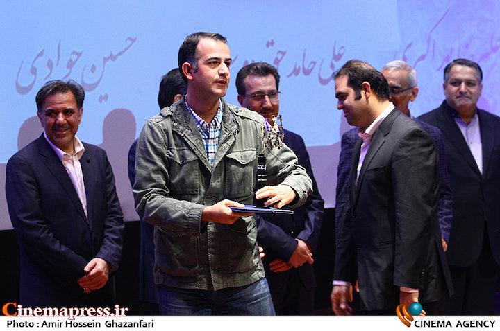 علی حامدحق دوست در مراسم اختتامیه دومین جشنواره فیلم و عکس راه آهن