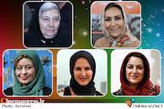 حسرت برای بی توجهی به شخصیت «مادر» اصیل ایرانی در آثار سینمایی و تلویزیونی/ سینماگران از مطرح ترین بازیگران نقش «مادر» می گویند
