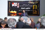 سخنرانی محسن امیریوسفی در مراسم تشییع پیکر مرحوم «همایون شهنواز»