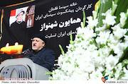 سخنرانی محمدجواد حقشناس در مراسم تشییع پیکر مرحوم «همایون شهنواز»