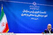 مسعود نجفی در نشست خبری رئیس سازمان سینمایی
