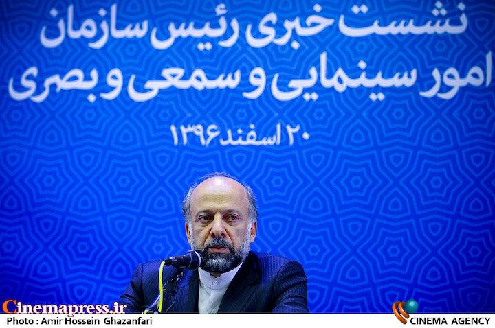 عکس/ نشست خبری رئیس سازمان سینمایی