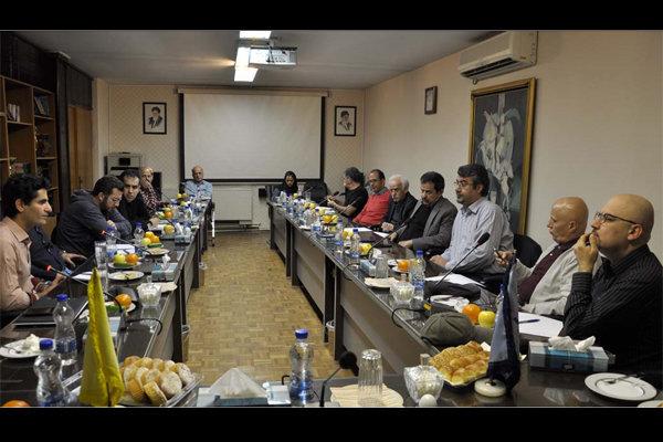 نشست مسئولان مرکز گسترش و مستندسازان
