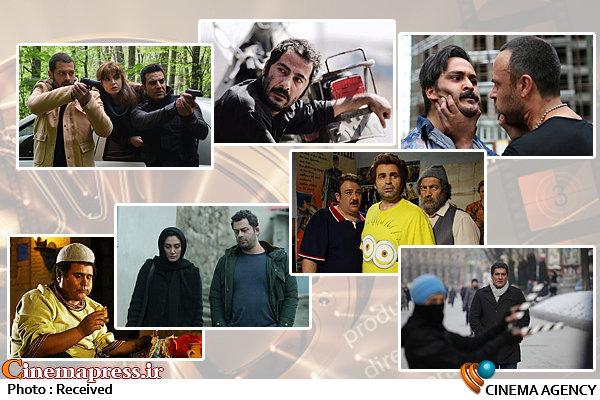 بدون تاریخ، بدون امضا-اسرافیل-من یک ایرانی ام-شاخ کرگدن-هاری-ما خیلی باحالیم-افسانه گل آباد