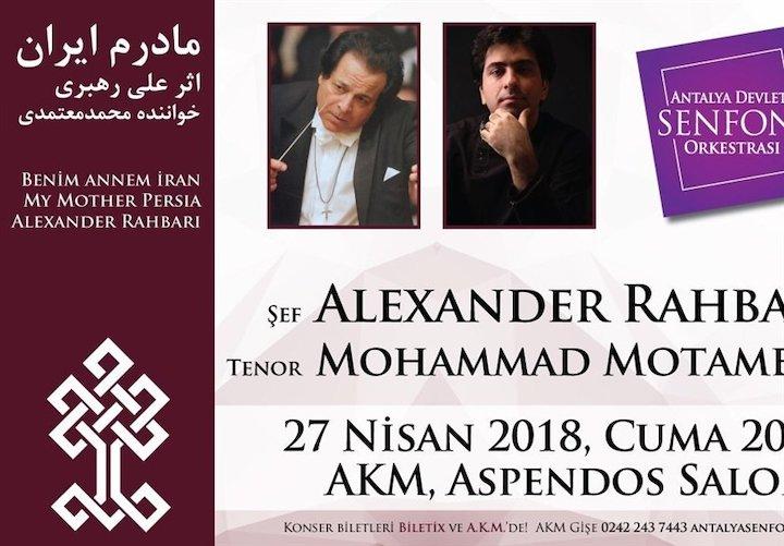 محمد معتمدی در ارکستر سمفونیک آنتالیا
