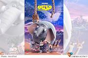 پوستر جدید انیمیشن «فیلشاه»