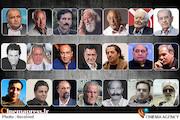 آنهایی که دیگر نیستند.../ از خالق انیمیشن های ماندگار ایرانی تا بازیگر جوان طناز تلویزیون و تهیه کننده برجسته سینمای ارزشی