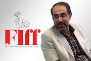 سعید انبارلویی مدیر کل آرشیوهای سازمان صدا وسیمای جمهوری اسلامی