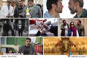 از اکران ۳ فیلم کمدی تا نمایش یک انیمیشن کودکانه و توجه به ژانر اجتماعی و نمایش فیلمی درباره «داعش» در نوروز ۹۷/ آشنایی با فیلم های نوروزی