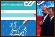 ایران در جشنواره فیلم فجر ۳۶ چگونه تصویر شده است؟/ از جامعه درهم و بی نظم و در آستانه اضمحلال تا فقدان هویت و اغتشاش ارزشی!