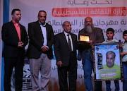 جشنواره عمار در غزه؛