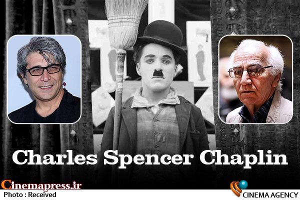چارلی چاپلین-بنفشه خواه-غفارمنش