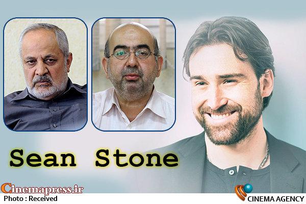شان استون-اسلاملو-فارسیجانی