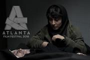 حضور «وقت نهار» در جشنواره فیلم آتلانتا