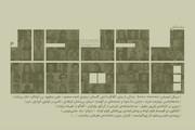 مجله «پدیدار»