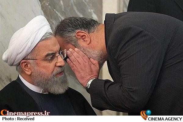 Risultati immagini per حسام الدین آشنا حسن روحانی
