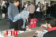 ثبتنامِ باشگاه جشنواره جهانی فیلم فجر