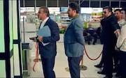 فیلم/ گیت ویژه مسئولان در فرودگاه!