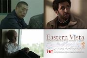 فیلمهای کوتاه خارجی «جلوه گاه شرق»