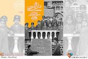 بخش دارالفنون سیوششمین جشنواره جهانی فیلم فجر