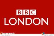 BBC- بی بی سی