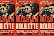 کتاب «رولت روسی»