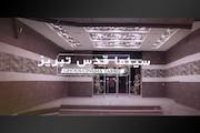سینما «قدس» تبریز