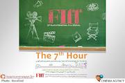 بخش «زنگ هفتم» سیوششمین جشنواره جهانی فیلم فجر