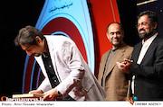 مراسم افتتاحیه هفته هنر انقلاب اسلامی
