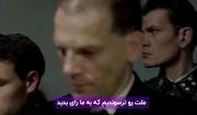 طنز/فیلم جلسه محرمانه هیئت دولت