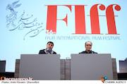 نشست خبری سی و ششمین جشنواره جهانی فیلم فجر
