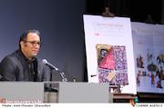 رضا میرکریمی در نشست خبری سی و ششمین جشنواره جهانی فیلم فجر