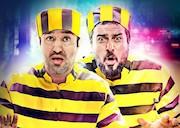 جدیدترین پوستر «لونه زنبور»