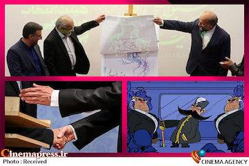 جای خالی آوینیون در هفته هنر انقلاب اسلامی