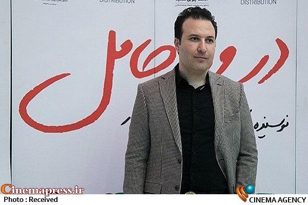 بهمن کامیار